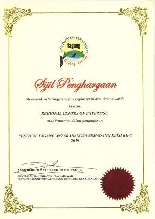 Certificate of Appreciation – Semadang International Fishing Festival - 2019